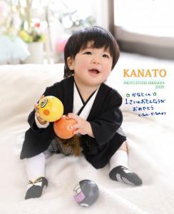 Kanato 様