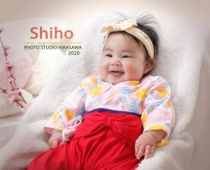 Shiho 様