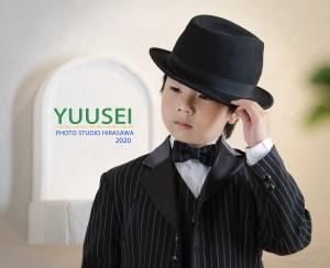 Yuusei 様