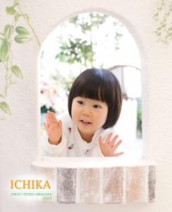Ichika 様