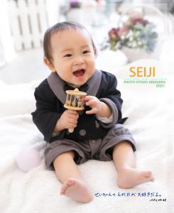 Seiji 様