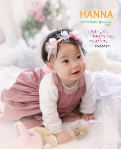 Hanna 様