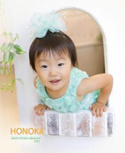 Honoka 様